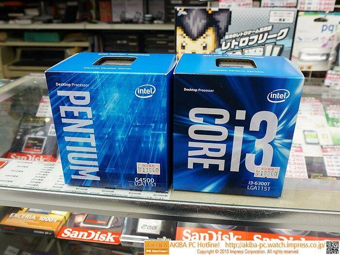 Say hi to Intel Skylake Core i3 and Pentium 21