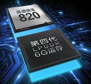 Vivo Xplay 5 confirmed; insane 6GB of RAM 27