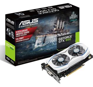 New ASUS GeForce GTX 950 does without power connectors 26
