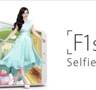 "OPPO F1s launched with 16MP front shooter for ""Selfie Experts"" 22"
