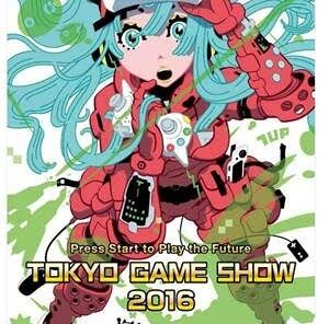 MSI Showed Off Their New Technology at Tokyo Game Show 2016 24