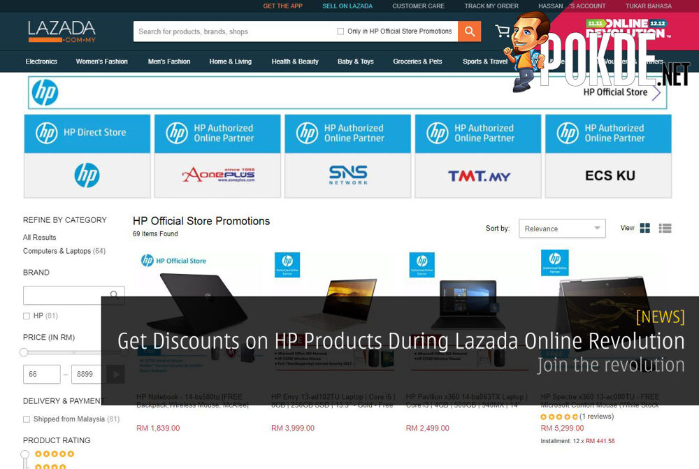 Get Exclusive Discounts on HP Products During Lazada's Online Revolution 22