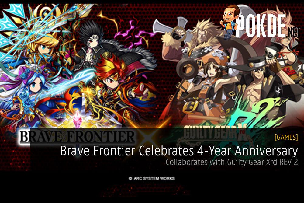 Brave Frontier Celebrate 4-Year Anniversary