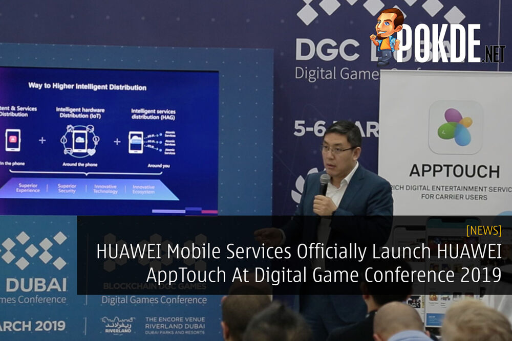 HUAWEI Mobile Services Officially Launch HUAWEI AppTouch At Digital Game Conference 2019 20