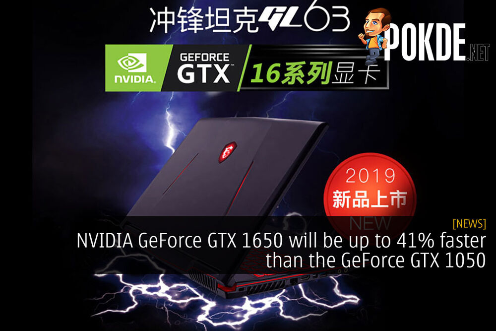 NVIDIA GeForce GTX 1650 will be up to 41% faster than the GeForce GTX 1050 20