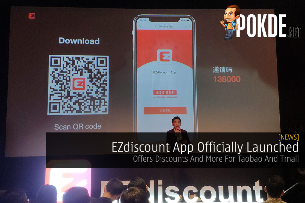 EZdiscount App Officially Launched  — Offers Discounts And More For Taobao And Tmall 25