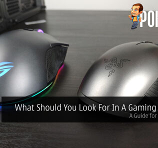 What Should You Look For In A Gaming Mouse? A Guide for Consumers 17
