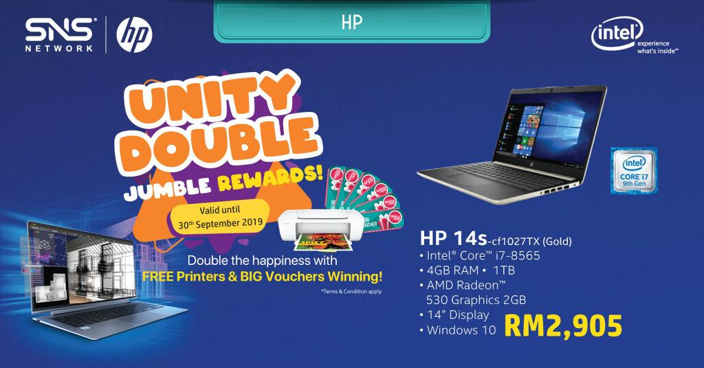 Get a free printer and win cash vouchers with the Intel® Revolution Bonanza Campaign 24