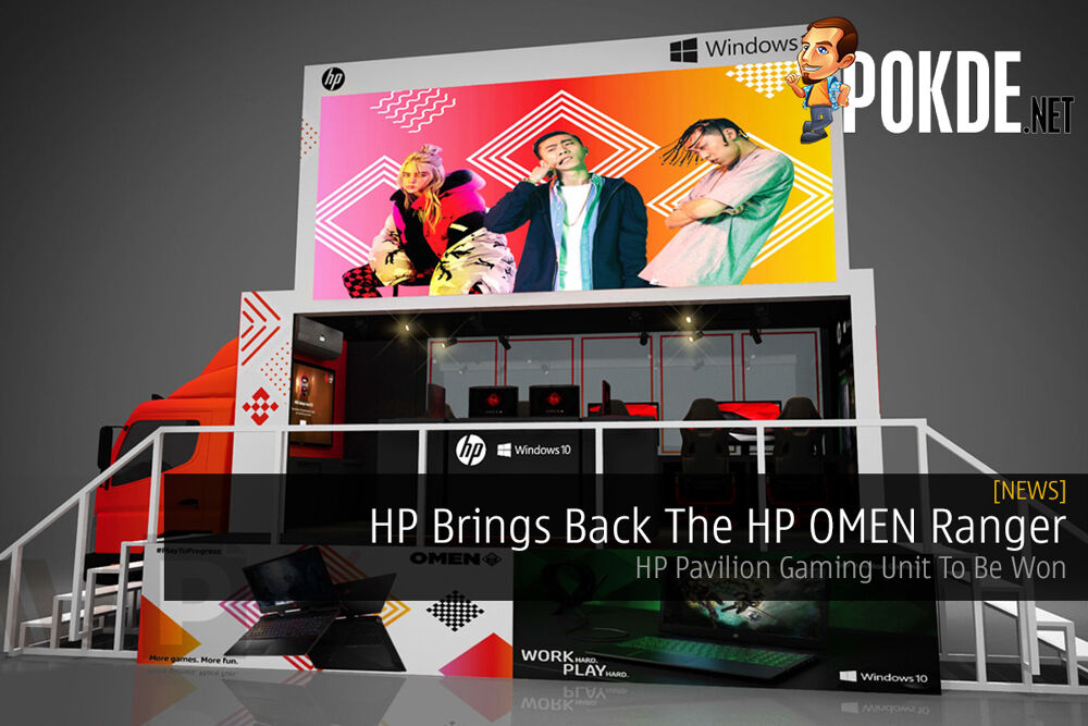 HP Brings Back The HP OMEN Ranger — HP Pavilion Gaming Unit To Be Won 20