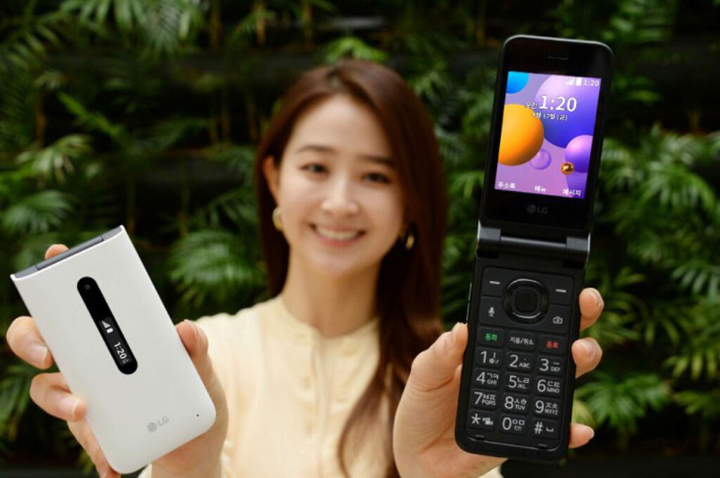 LG Releases A New Flip Phone With The LG Folder 2 22