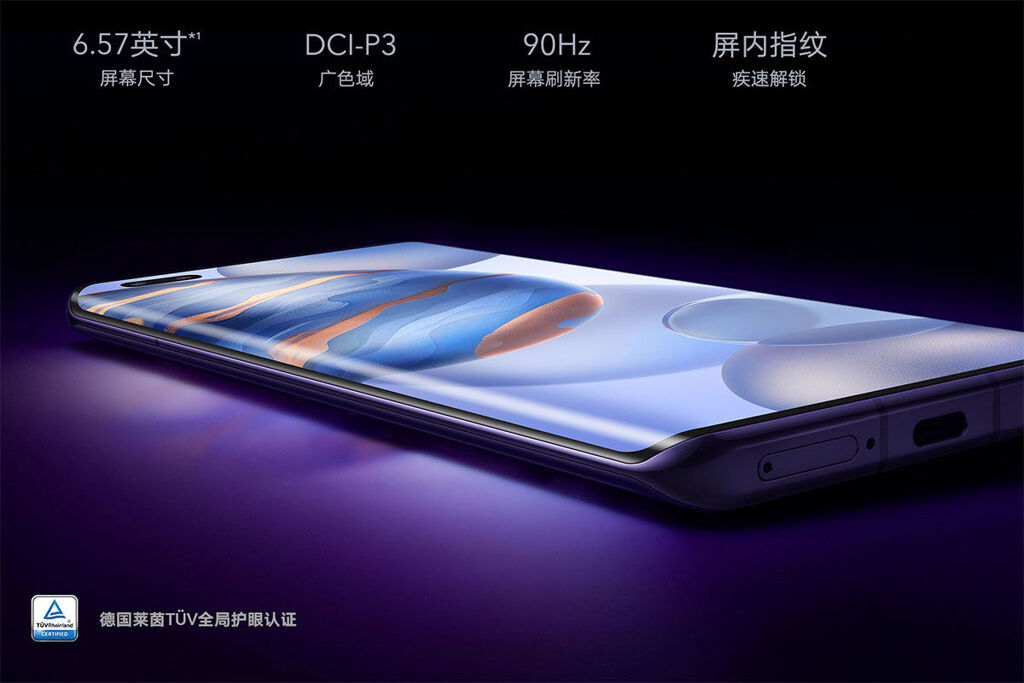 HONOR 30 Series launched in China priced from just ~RM1842 24
