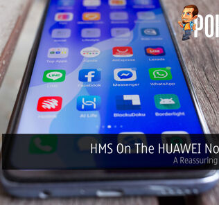 HMS On The HUAWEI Nova 7 SE — A Reassuring Experience 24