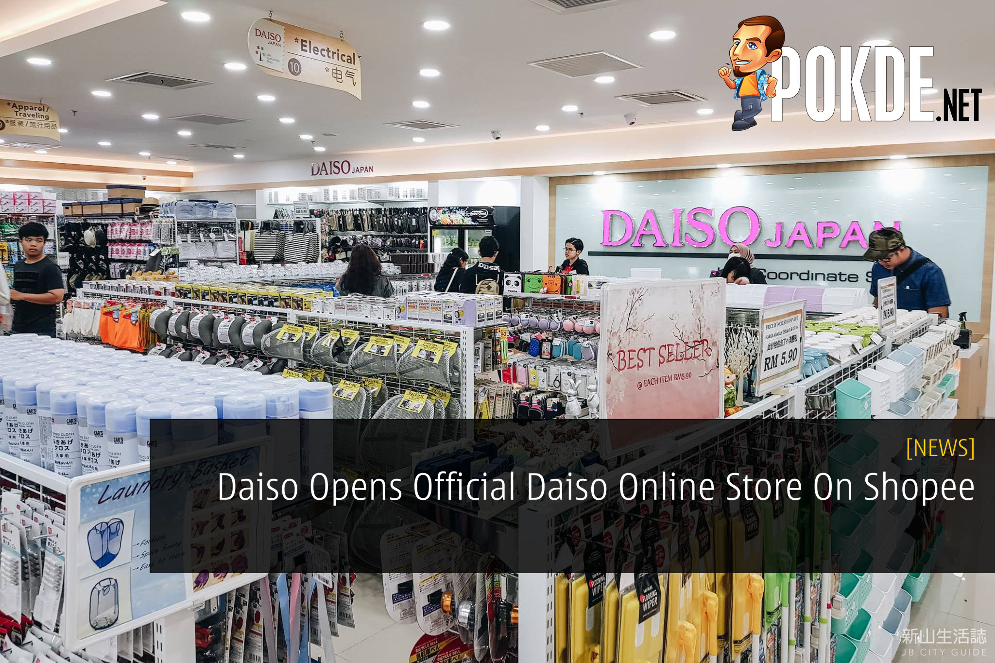 Daiso Opens Official Daiso Online Store On Shopee 9