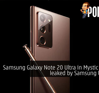 Samsung Galaxy Note 20 Ultra in Mystic Bronze got leaked by Samsung Ukraine 24