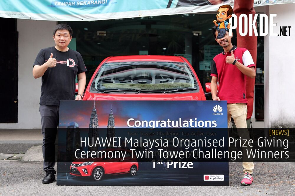 HUAWEI Twin Tower Challenge