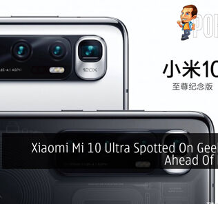 Xiaomi Mi 10 Ultra Spotted On Geekbench Ahead Of Launch 23