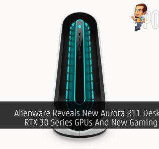 Alienware Aurora R11v