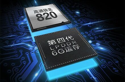 Vivo Xplay 5 confirmed; insane 6GB of RAM 21