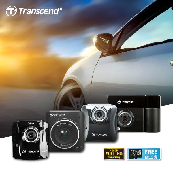Transcend DrivePro Car Video Recorders announced 21