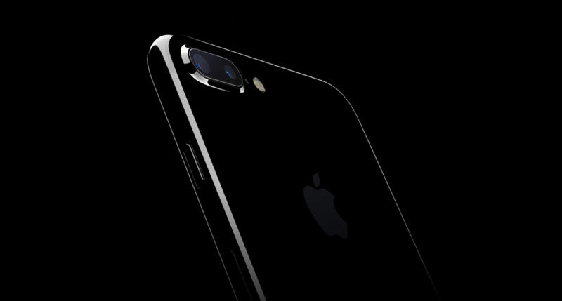 Apple iPhone 7 — 7 new features worth mentioning 21