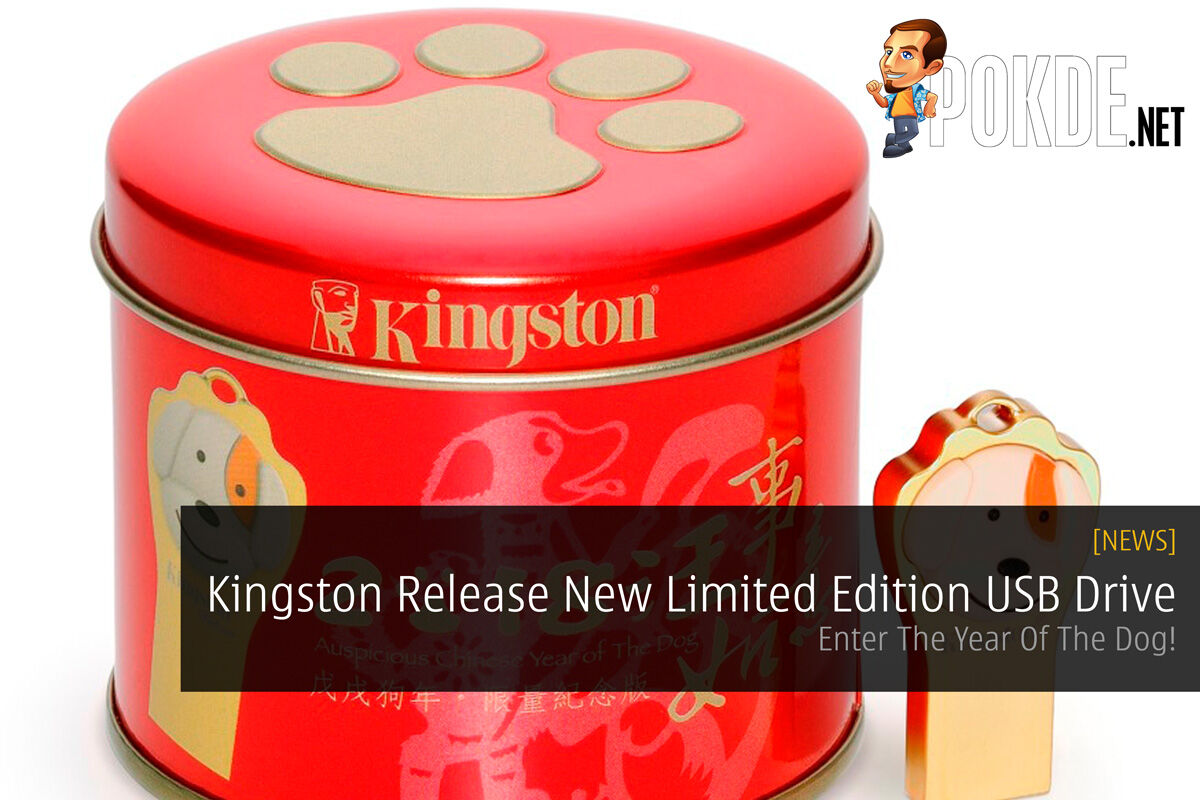 Kingston Release New Limited Edition USB Drive - Enter The Year Of The Dog! 40