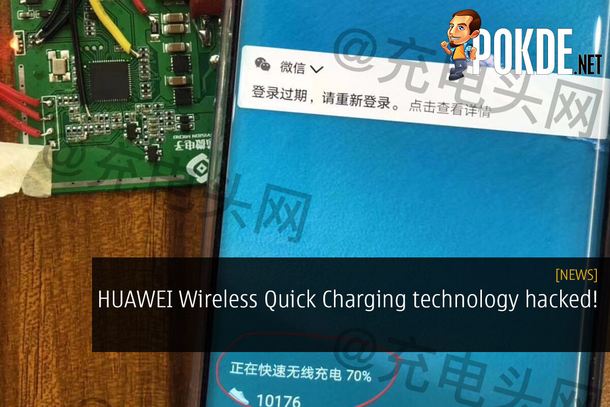 HUAWEI Wireless Quick Charging technology hacked! 23
