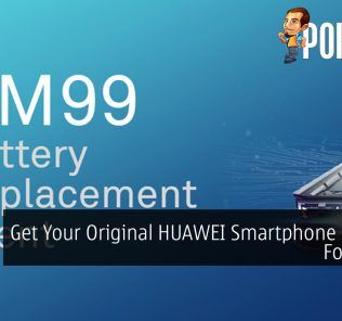 Get Your Original HUAWEI Smartphone Battery For RM99 25