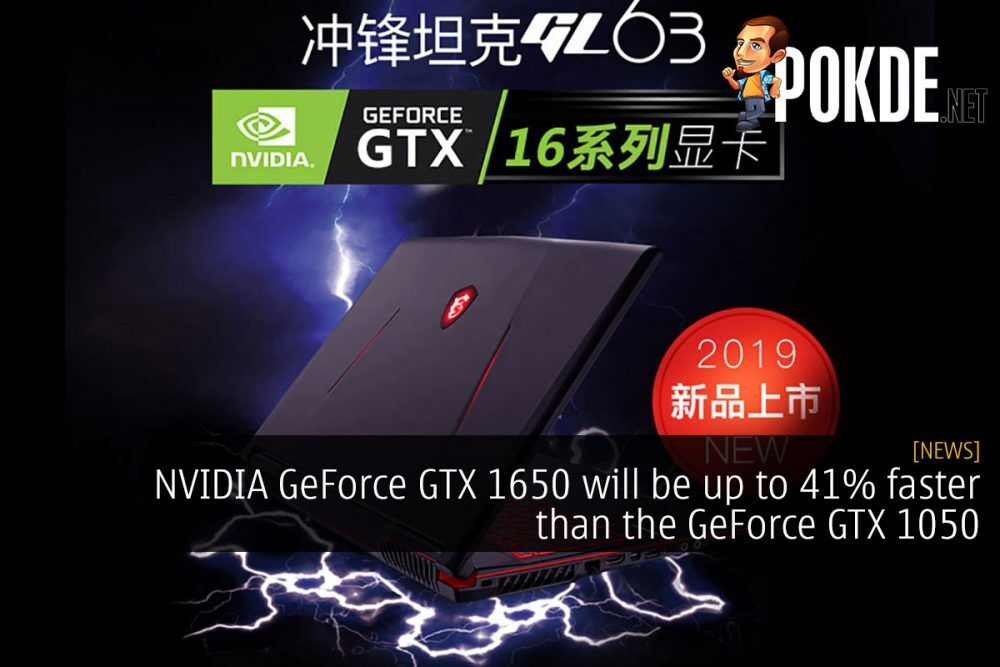 NVIDIA GeForce GTX 1650 will be up to 41% faster than the GeForce GTX 1050 24