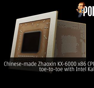 Chinese-made Zhaoxin KX-6000 x86 CPUs goes toe-to-toe with Intel Kaby Lake 22