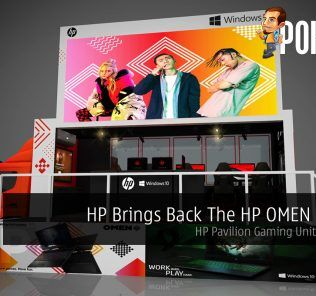 HP Brings Back The HP OMEN Ranger — HP Pavilion Gaming Unit To Be Won 30