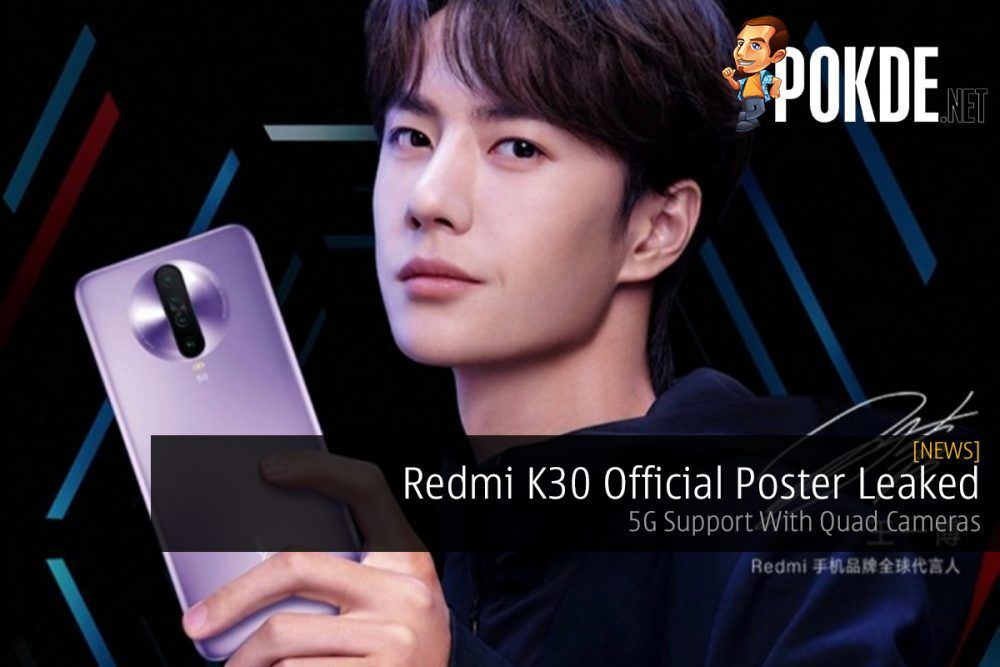 Redmi K30 Official Poster Leaked — 5G Support With Quad Cameras 25