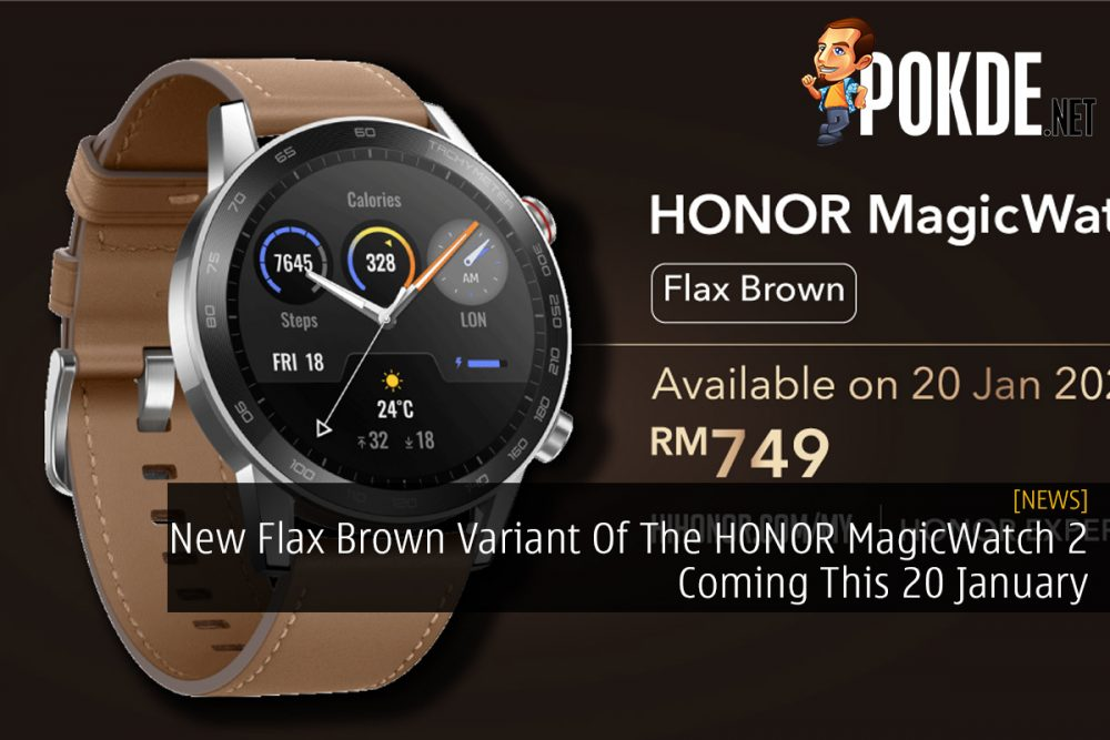 New Flax Brown Variant Of The HONOR MagicWatch 2 Coming This 20 January 21