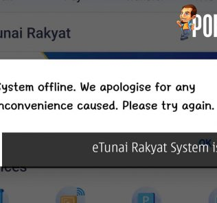 eTunai Rakyat System is Down - Good Luck Claiming Your RM30 eWallet Credits