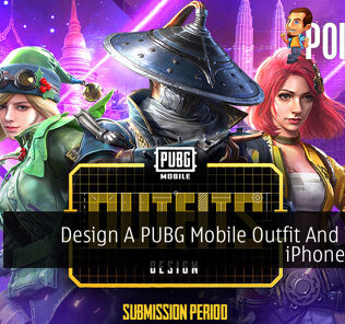 Design A PUBG Mobile Outfit And Win An iPhone 11 Pro 24