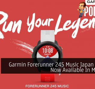 Garmin Forerunner 245 Music Japan Edition Now Available In Malaysia 21