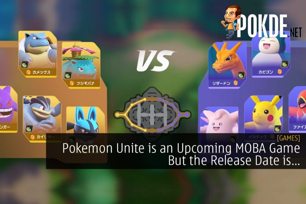 Pokemon Unite is an Upcoming MOBA Game But the Release Date is...