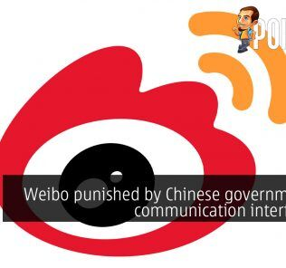 weibo chinese government cover
