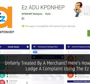 Unfairly Treated By A Merchant? Here's How You Can Lodge A Complaint Using The Ez ADU App 20
