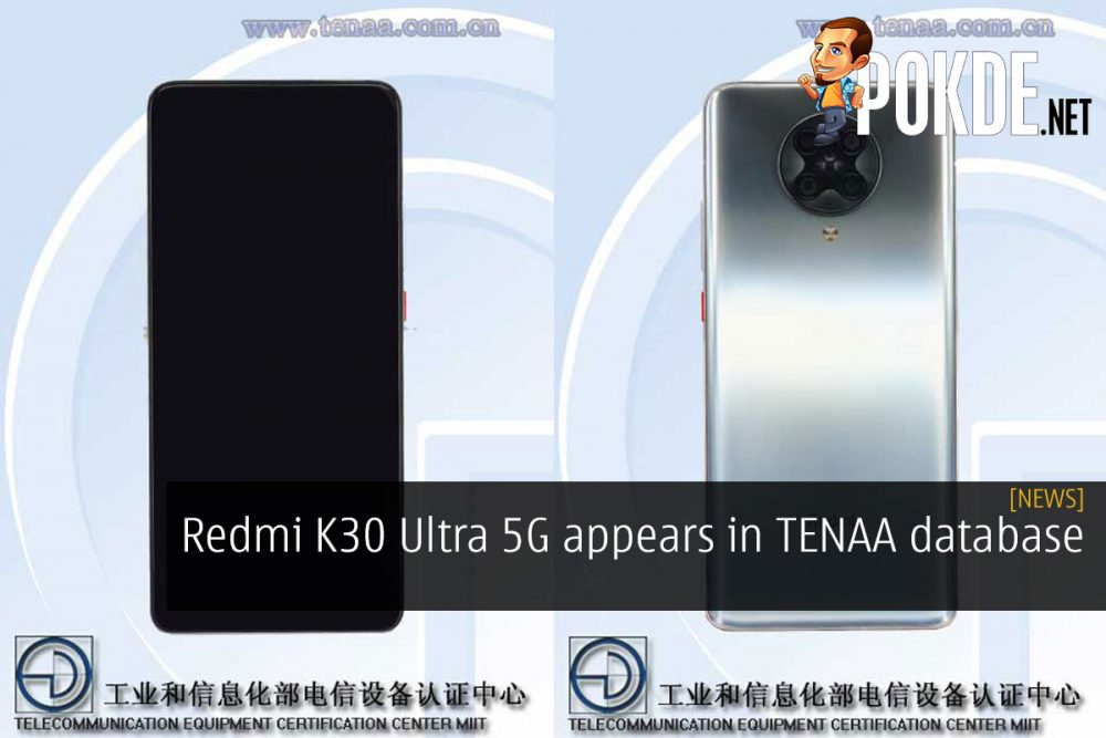 Redmi K30 Ultra 5G TENAA database cover