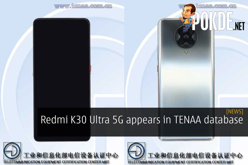 Redmi K30 Ultra 5G TENAA database cover