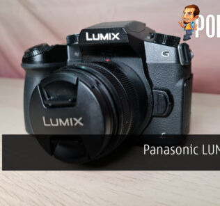 Panasonic LUMIX G95 Review
