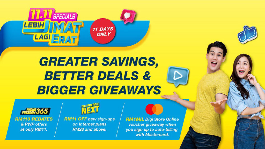 Grab These Digi 11.11 Online Offers While They Still Last 20