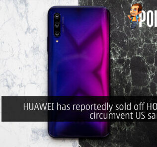 huawei sold off honor cover