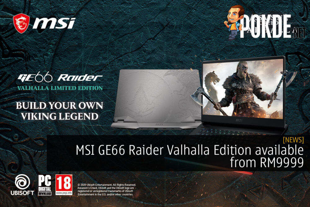 msi ge66 raider valhalla edition rm9999 cover