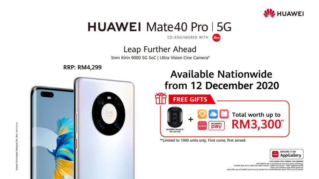 HUAWEI Mate40 Pro Is Arriving This 12 December 2020 24