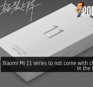 Xiaomi Mi 11 charger box cover