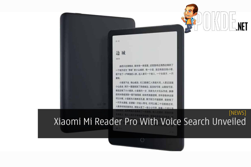 Xiaomi Mi Reader Pro With Voice Search Unveiled 23