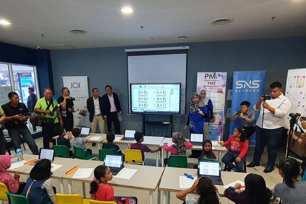 joi smartboard smart classroom