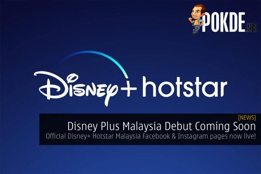 Disney Plus Malaysia Cover