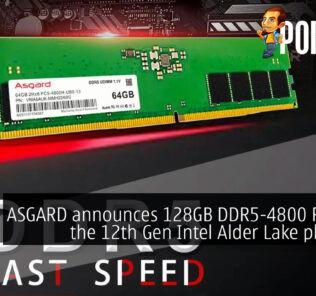asgard ddr5-4800 memory cover